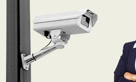 Sécurisez un bâtiment à l'aide de la vidéo surveillance