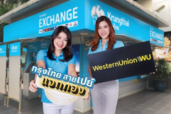 Envoyer de l'argent vers la Thaïlande : plutôt Remitly ou Western Union ?